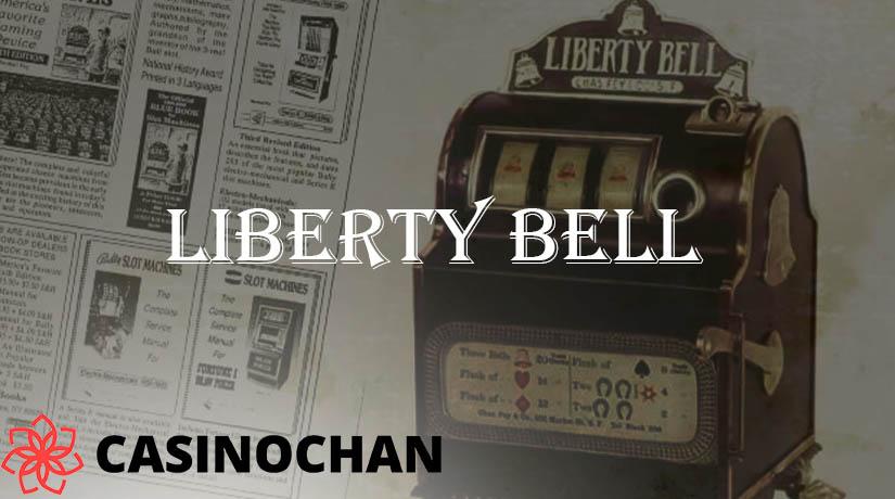 Liberty bell adalah mesin buah pertama, alias mesin slot